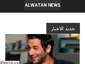 alwatan.news