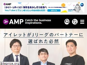 amp.review
