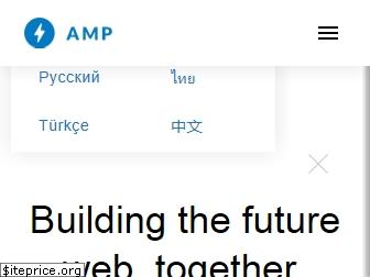 ampproject.org
