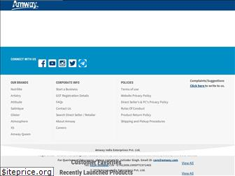 amway.in