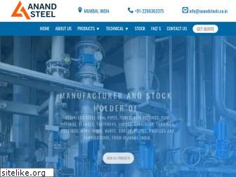 anandsteels.co.in