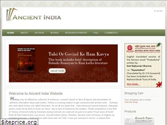 ancientindia.co.in