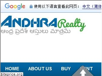 andhrarealty.in
