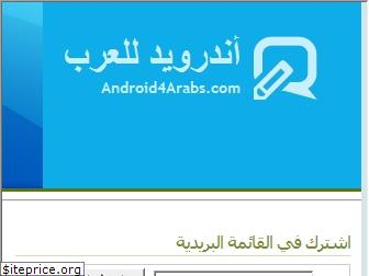 android4arabs.com