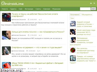 androidlime.ru
