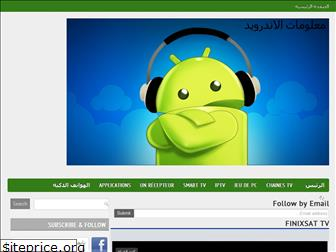 androidwaaw.blogspot.com