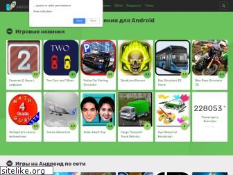 androspace.ru