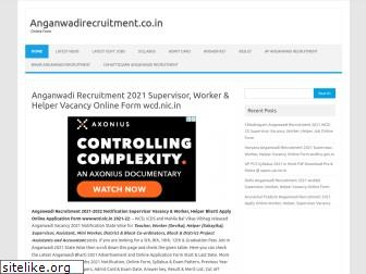 anganwadirecruitment.co.in