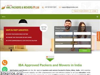 anilpackers.com