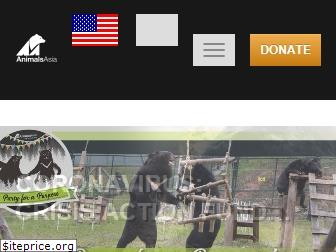 www.animalsasia.org website price