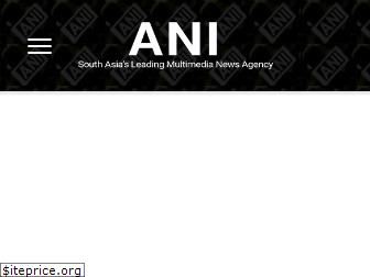 aninews.in