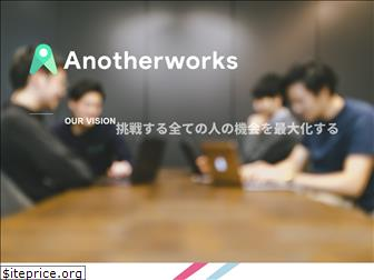 anotherworks.co.jp