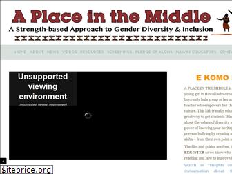 aplaceinthemiddle.org