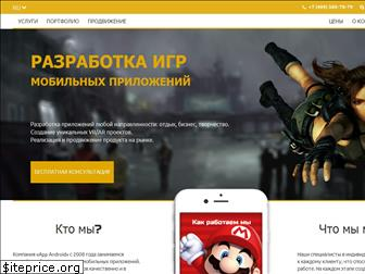 app-android.ru