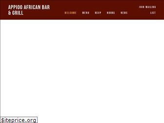 appiooafricanbargrill.com