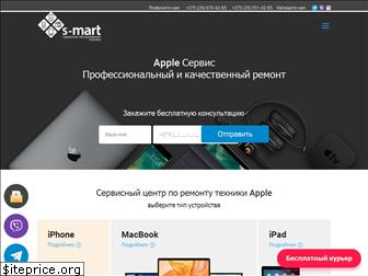 www.appleservice.by website price