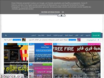 www.arab1info.pro website price
