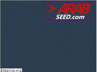 arabseed.tv
