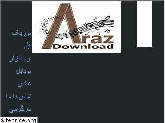 arazdownload.com