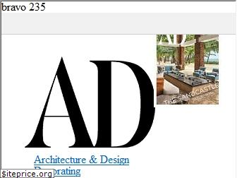 architecturaldigest.in
