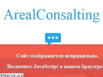 arealconsalting.ru