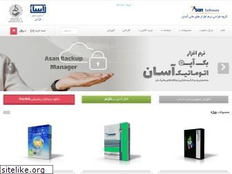 www.asan7.ir website price
