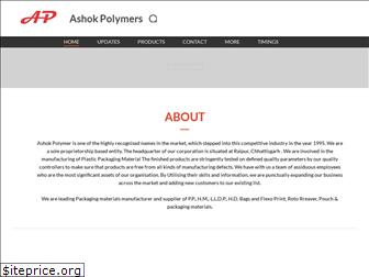 ashokpolymers.in