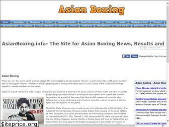asianboxing.info
