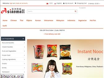 asianmall.co.uk