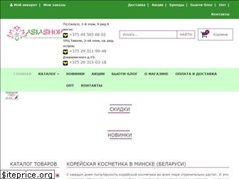 asiashop.by