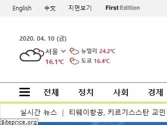 asiatoday.co.kr