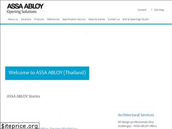 assaabloy.co.th