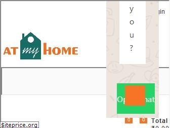 www.atmyhome.in website price