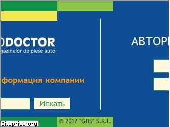 autodoctor.md