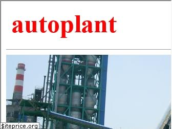 autoplant.in