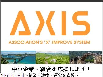 axis.or.jp