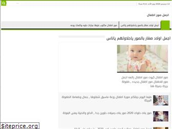 baby-images.co