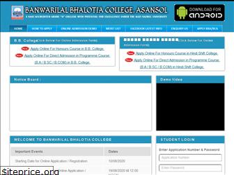 bbcollegeonlineadmission.in
