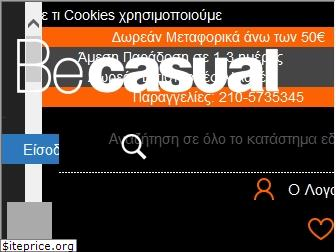 www.be-casual.gr