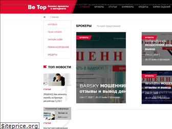 be-top.org