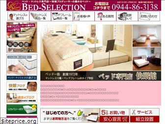 bed-selection.com
