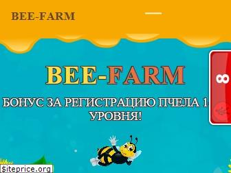 bee-farm.biz