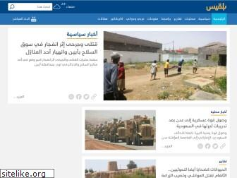 belqees.tv