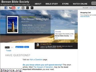 bereanbiblesociety.org