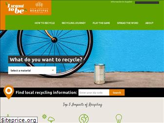 berecycled.org