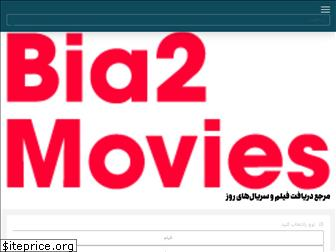 bia2movies.network