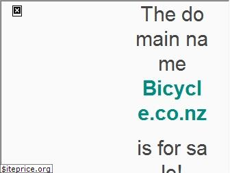 bicycle.co.nz