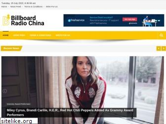 billboardradiochina.com
