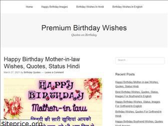 birthday-wishes-for.com