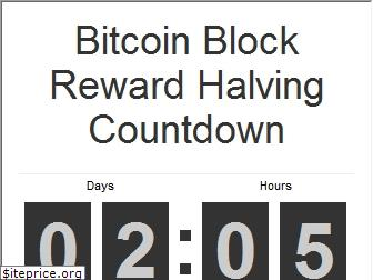 bitcoinblockhalf.com